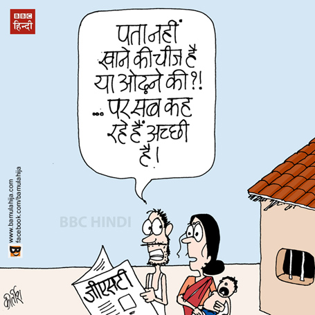 GST bill, poverty cartoon, cartoons on politics, indian political cartoon, bbc cartoon