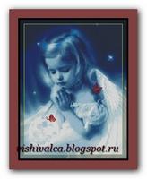 Молитва ангела