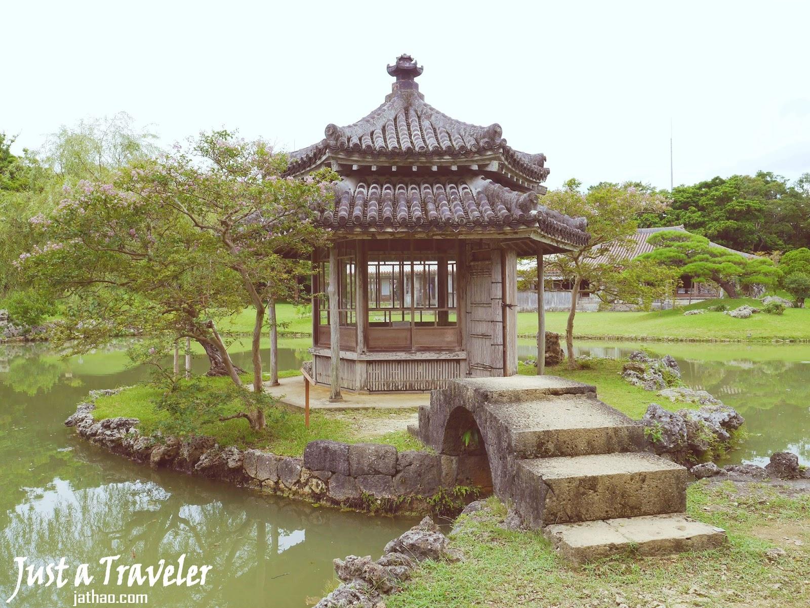 沖繩-世界遺產-識名園-shikinaen-自由行-旅遊-景點-Okinawa-world-heritage