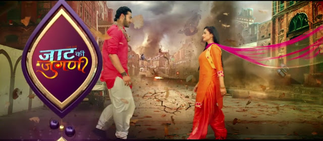'Jaat Ki Jugni' Serial on Sony Tv Plot Wiki,Cast,Promo,Title Song,Timing,Latest News
