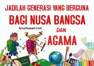 pendidikan bagi Masa Depan-faizalhusaeni.com