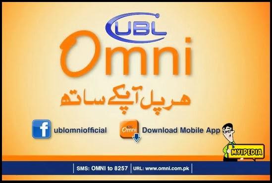 UBL Omni TVC 2014 - Jingle with Lyrics   Myipedia   TVC