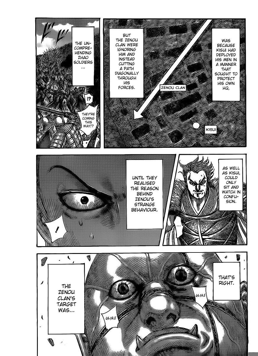 Kingdom - Chapter 470