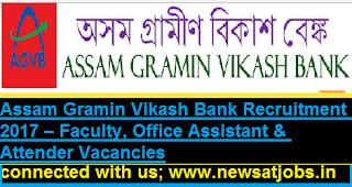 assam-gramin-bank-assistant-officer-recruitment