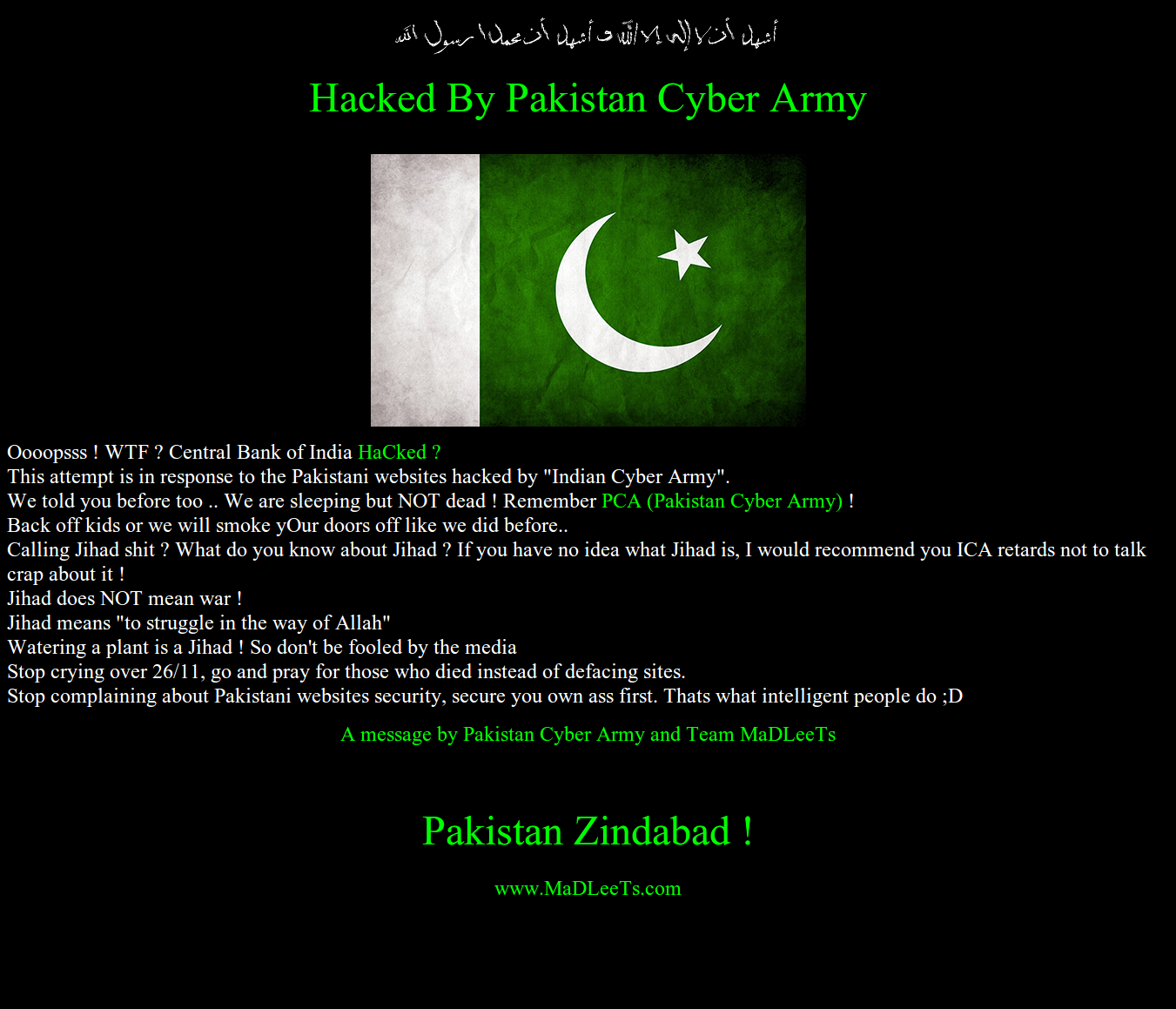 Central Bank Of India Hacked By Pakistan Cyber Army And