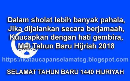 Kata Kata Bijak Serta Ucapan Tahun Baru Hijriyah 1440 2018