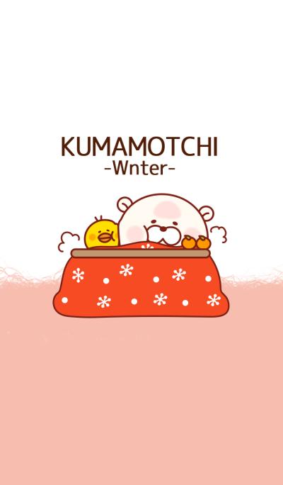 KUMAMOTCHI-Wnter.ver--Cute White Bear