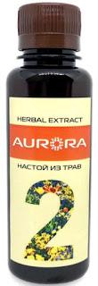 AURORA Herbal Extract №2 (Настой Трав №2 от компании Аврора).jpg