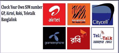 Check GP, Airtel, Teletalk, Banglalink, Robi Numbe