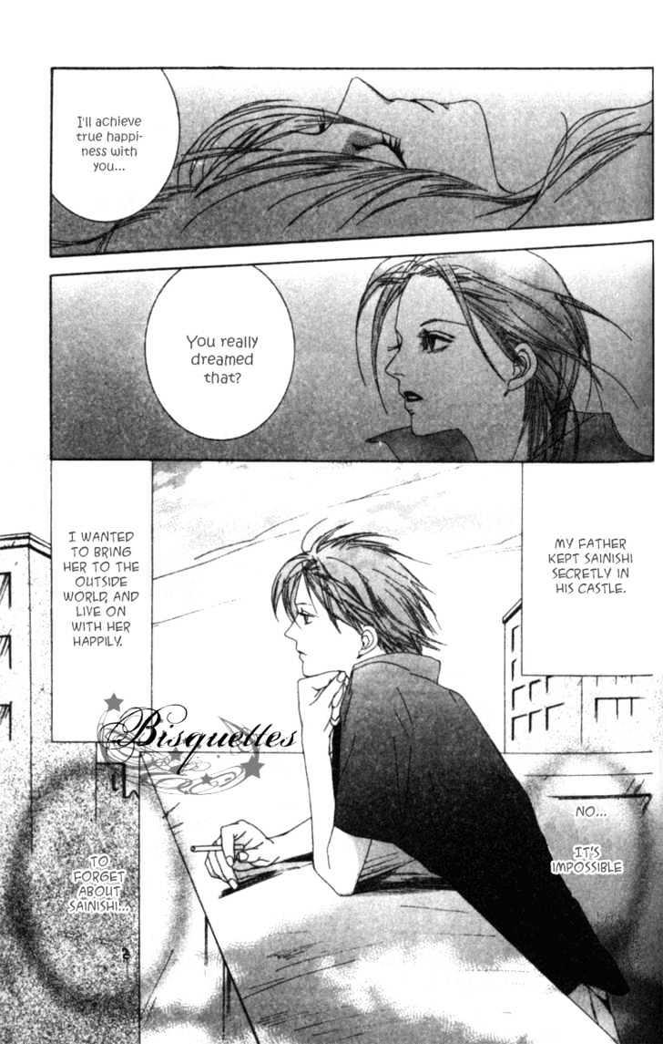 Vampire Girl - Chapter 5