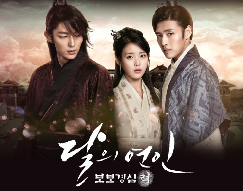 Kumpulan Lagu Sunhae Im - Will Be Back (OST Scarlet Heart Ryeo Part.9)