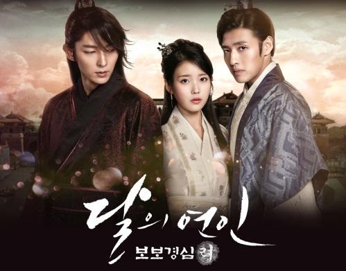 Kumpulan Lagu Sunhae Im - Will Be Back (OST Scarlet Heart Ryeo Part.9)