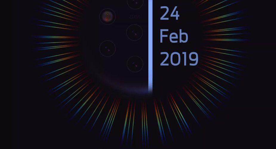 نوكيا 9 يصل رسميا يوم 24 فبراير