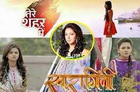 Tere Sheher Mein story, timing, TRP rating this week, actress, actors photos