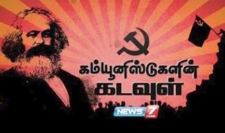 Karl Marx – The Revolutionary Scholar | News 7 Tamil