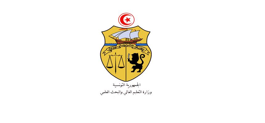 مناظرة وزارة التعليم العالي والبحث العلمي و وزارة التربية 5idmti