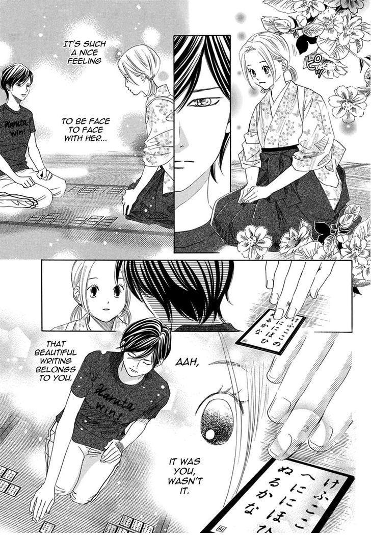 Chihayafuru - Chapter 112
