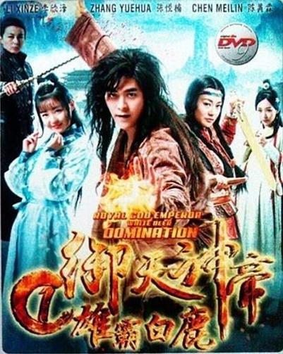 Nonton Film Seri Mandarin Subtitle Indonesia : nonton, mandarin, subtitle, indonesia, Archives, Baldcirclebali