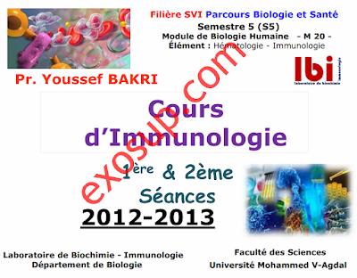 cours immunologie svi s5 fs rabat