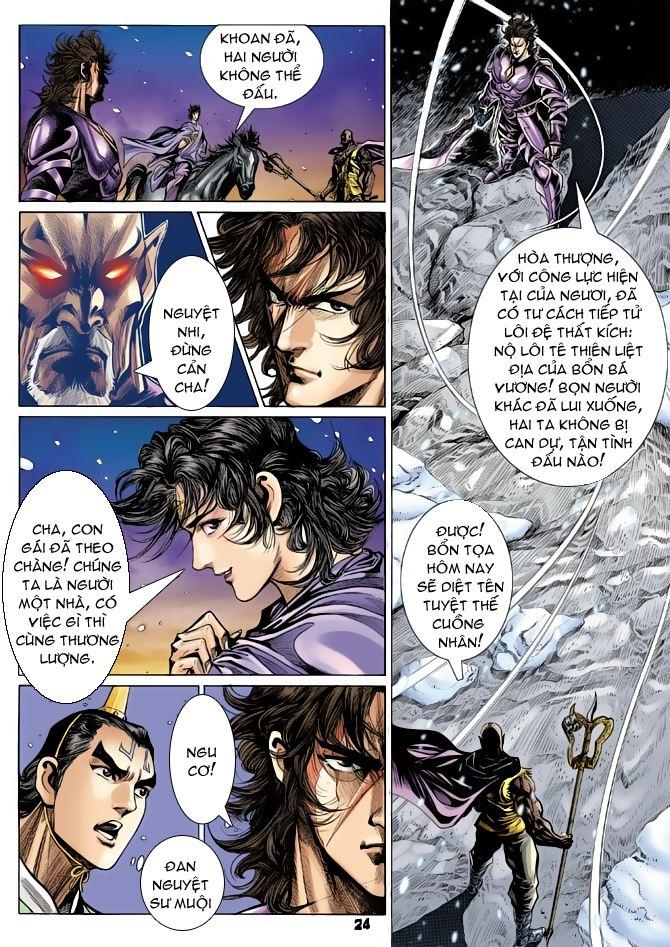 Đại Đường Uy Long chapter 56 trang 24
