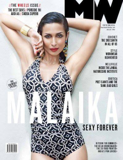 Hot Photoshoot: Malaika Arora Khan one MW Men