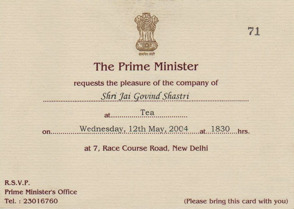 Invitation From Prime Minister