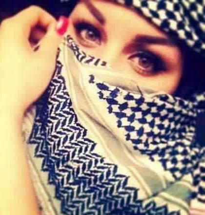 girls hiding face dp for fb
