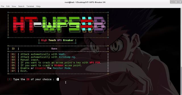 HT-WPS Breaker - High Touch WPS Breaker