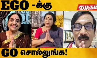 Actors request | Kumudam | Celebrity videos
