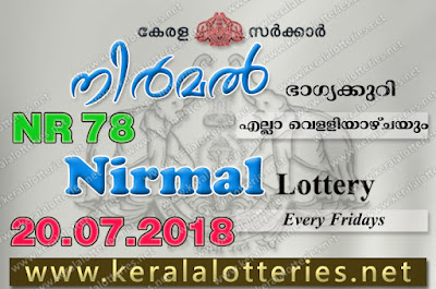 Kerala Lottery Results 20-07-2018 Nirmal NR-78 Lottery Result .keralalotteries.net, Kerala Lottery, Kerala Lottery Results, Kerala Lottery Result Live, Nirmal, Nirmal Lottery Results,