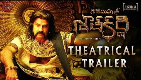 Gautamiputra Satakarni Movie Theatrical Trailer  Nandamuri Balakrishna