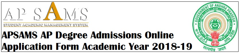 APSAMS- AP Degree Colleges E Admission Notification 2018 Apply Online@ cceinfo.ap.gov.in