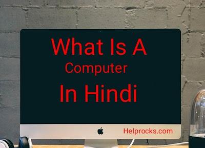 What Is a Computer/कंप्यूटर क्या है.