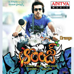 Orange (2010) Telugu Movie Audio CD Front Covers, Posters, Pictures, Pics, Images, Photos, Wallpapers