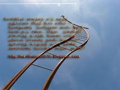 அரைக்கரண்டி நெய்யதிகம்