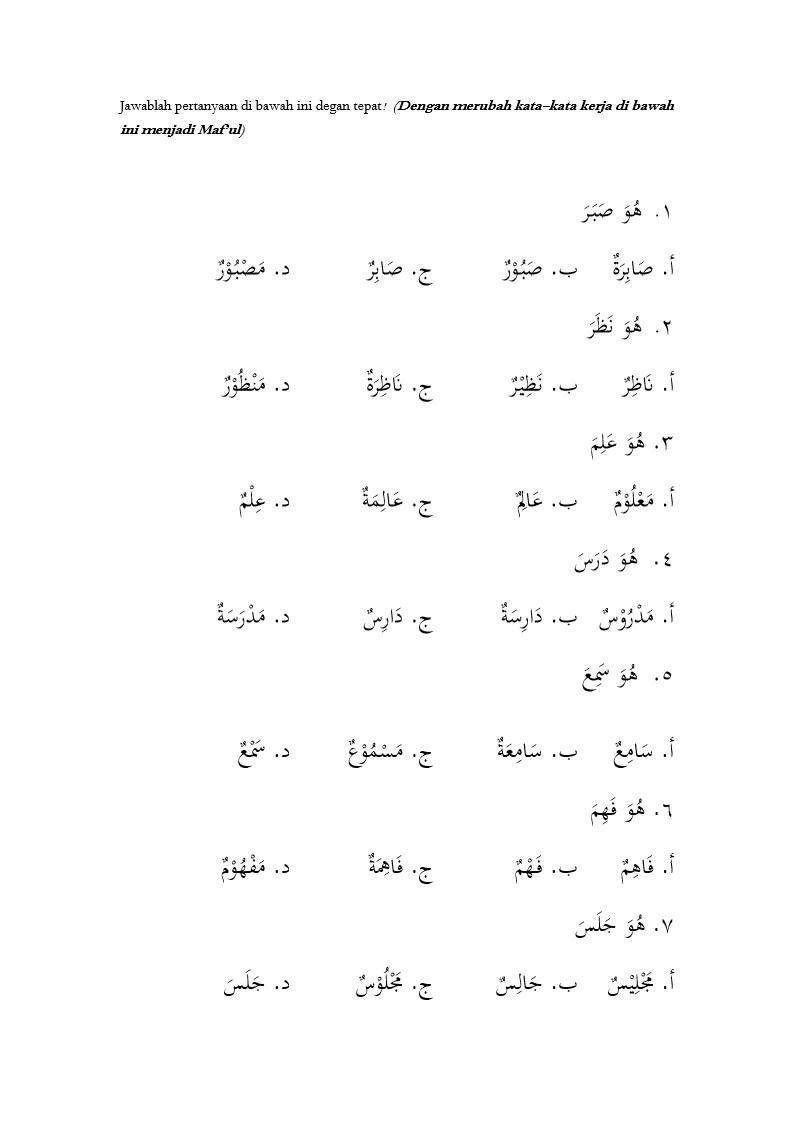 Kisi Kisi Soal Bahasa Arab Kelas 8 Soal Bahasa Arab Sd Kelas 1 Bank Soal Sd Kelas Soal Ukk