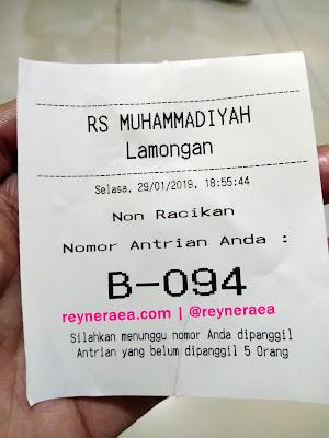 IGD RS Muhammadiyah Lamongan