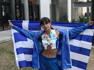 Συγχαρητήρια από Δήμαρχο Λέσβου και ΕΑΣ Σεγας Λέσβου για την κατάκτηση του χάλκινου ολυμπιακού μεταλλίου από την Ο. Φιασκα