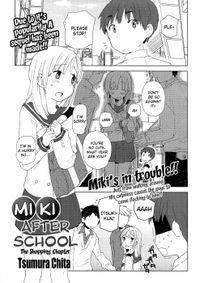 Miki no Houkago