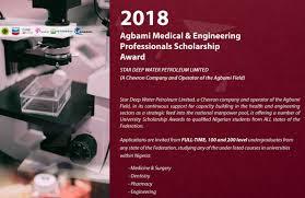 2018 Agbami Medical & Engineering Professional Scholarship Award