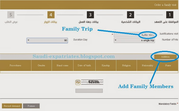 ONLINE SAUDI VISIT VISA APPLICATION