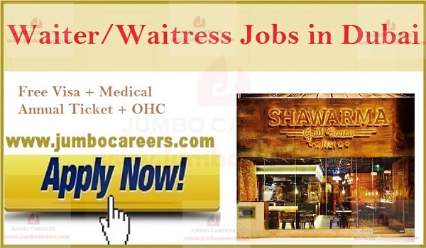 UAE Waitress and waiter jobs with salary and benefits, Current jobs in UAE,