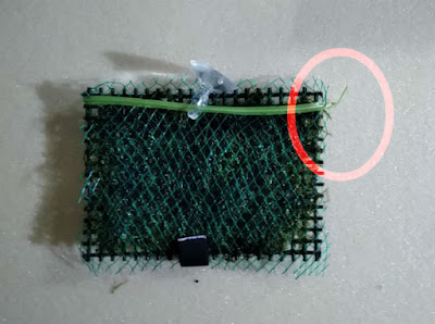 モスマットに吸盤を固定する手順その3