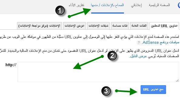 قائمة بمواقع سعر النقرة فيها ضعيف 25-07-2014+03-35-01