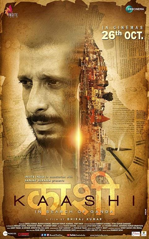 Kaashi in Search of Ganga (2018) Hindi Movie 720p and 480p download
