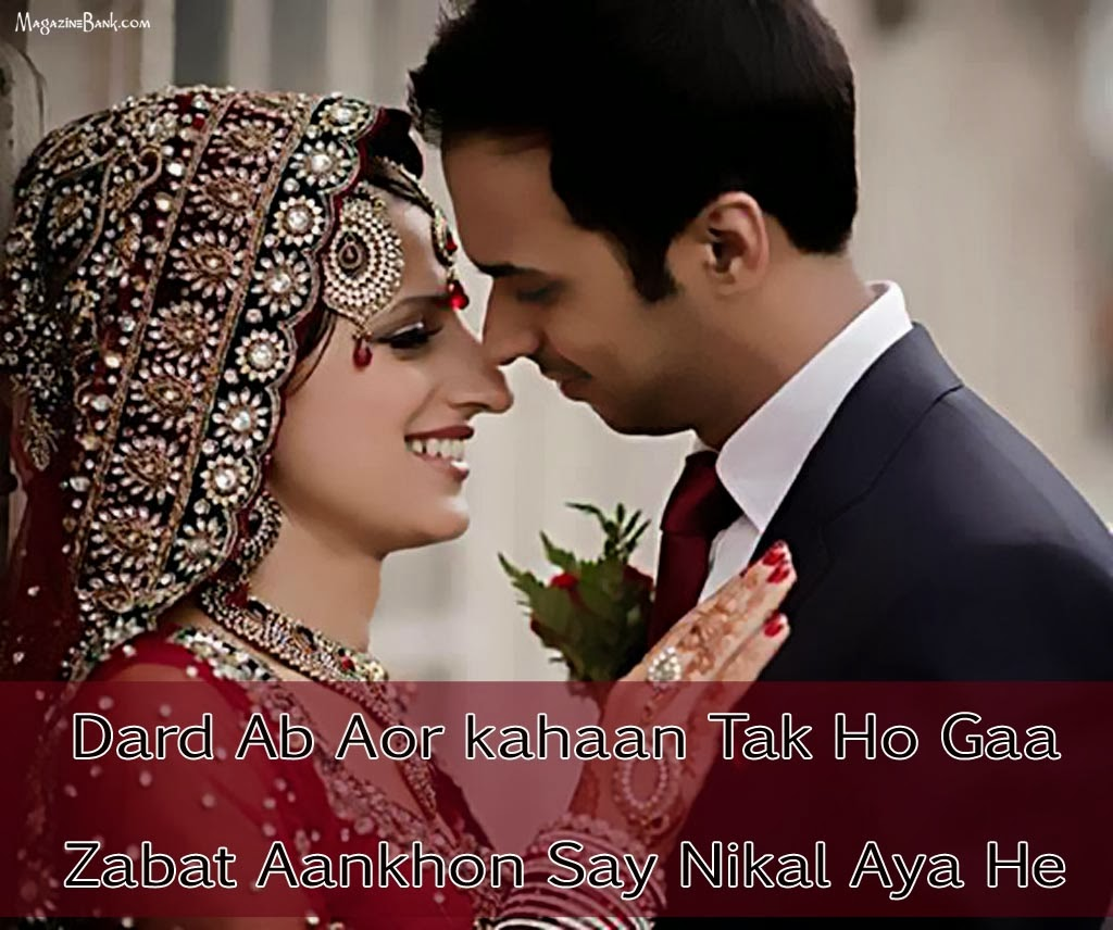 Beautiful And Heart Touching Cation For Facebook: Most Romantic Punjabi Quotes