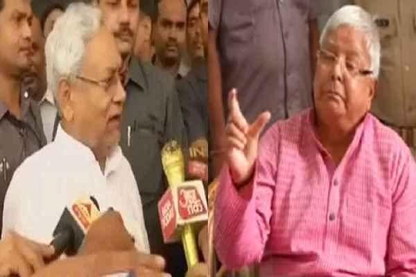 lalu-yadav-call-himself-bhagwan-shankar-nitish-kumar-bhasmasur