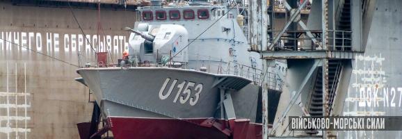 Ракетний катер «Прилуки» покинув плавдок заводу 61-го комунара