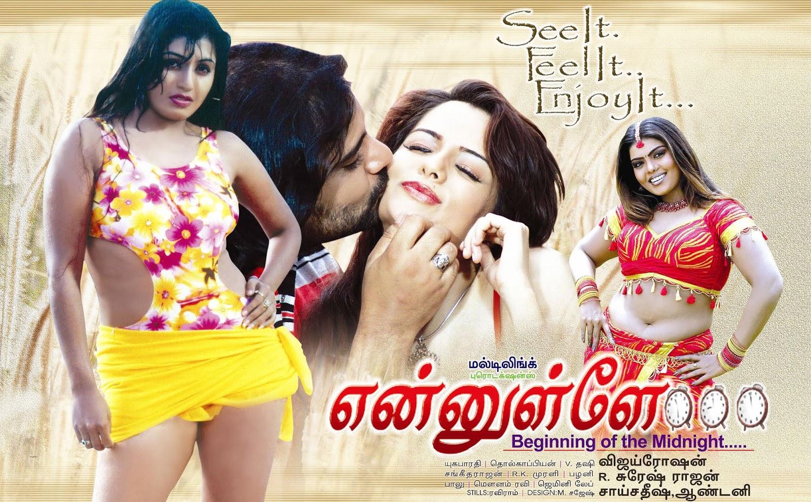 Kunwari dulhan b grade hindi full movie uncensored - 3 4