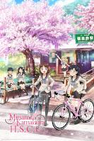 https://freakcrsubs.blogspot.com/search/label/Minami%20Kamakura%20Koukou%20Joshi%20Jitensha-bu